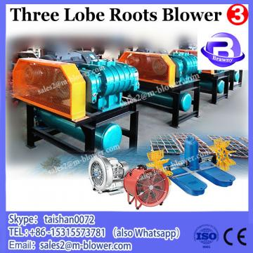High speed low noise three lobe air roots blower