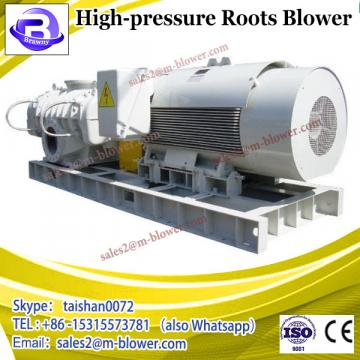 high pressure electric air pump blower hot selling/three lobes roots blower used for sugar plant