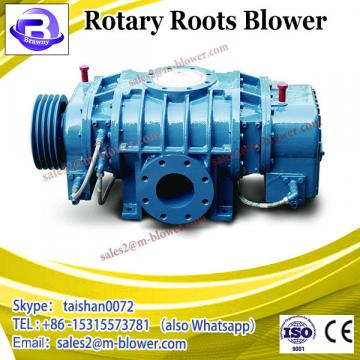 lobe-flex pump zysr-200 three lobes rotary type roots blower in china