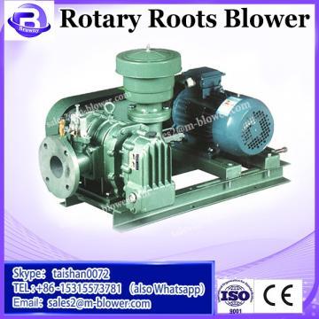 lobe-flex pump zysr-200 three lobes rotary type roots blower in china