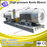 Three lobe roots blower for fish farm
