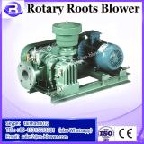 Customerized yarn drying roots blower